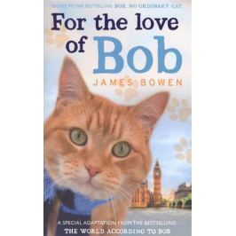 Bowen J. For the Love of Bob