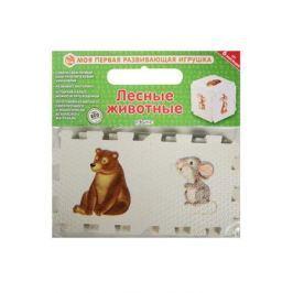 Гагарина М. (ред.) Кубик EVA. Лесные животные. Моя первая развивающая игрушка (от 6 месяцев)