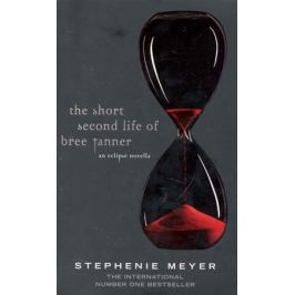 Meyer S. The Short Second Life of Bree Tanner
