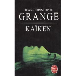 Grange J.-C. Kaiken