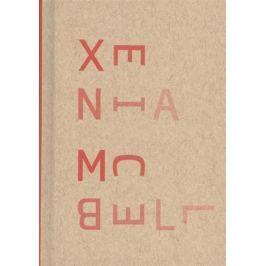 McBell Х. London. Phtography (книга на английском языке)