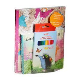Страна фей + Заколдованный лес. Раскраски (комплект из 2-х книг в упаковке + коробка карандашей)