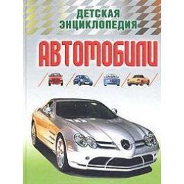 ЯПМ Автомобили