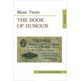 Twain M. The Book of Humour. Книга юмора