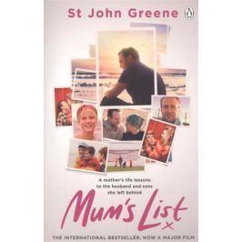 Greene J., St Mum's List