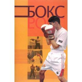 Хики К. Бокс