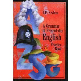 Крылова И. Сборник упражнений по грамматике английского языка