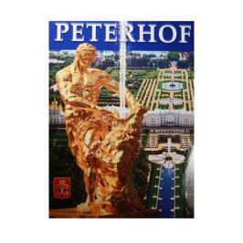 Peterhof = Петергоф. Альбом на английском языке (+ план Петергофа)