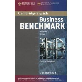 Brook-Hart G. Business Benchmark. Advanced. Higher. Personal Study Book