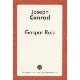 Conrad J. Gaspar Ruiz