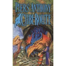 Anthony P. Сube Route