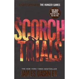 Dashner J. The Scorch Trials. Book 2