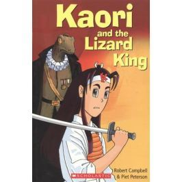 Campbell R., Peterson P. Kaori and the Lizard King. Starter level (+СD)