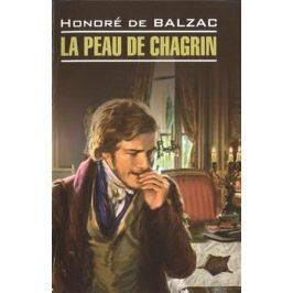 Balzac La Peau de Chagrin