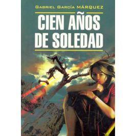 Гарсиа Маркес Г. Cien Anos De Soledad