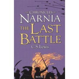 Lewis C.S. The Chronicles of Narnia. The Last Battles. Book 7