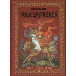 Lwowa I. (lekt.) Russische Volksmarchen. Palech, Mstjora, Choluj