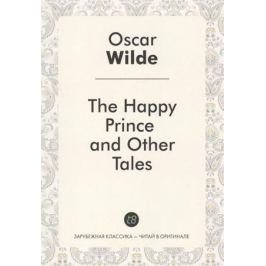 Wilde O. The Happy Prince and Other Tales