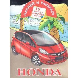 Рахманов А. (худ.) Honda (16 цветных наклеек)