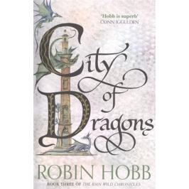 Hobb R. City of Dragons. Book Three of The Rain Wild Chronicles