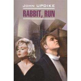 Updike P. Rabbit, run