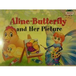 Благовещенская Т. Бабочка Алина и ее картина
