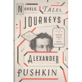 Pushkin A. Novels. Tales. Journeys. The Complete Prose of Alexander Pushkin