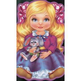 Дмитриева О. Кукла