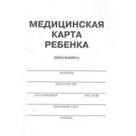 Ляхов П. (сост). Животные