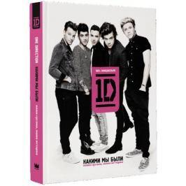 One Direction. Какими мы были: наша группа, наша история