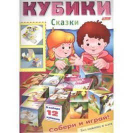 Жданова Л. Игра-конструктор