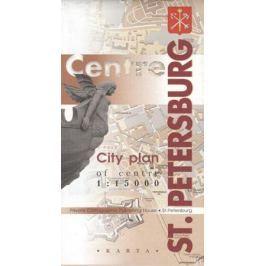 Карта St. Petersburg. City plan of centre (на английском языке)