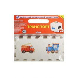 Гагарина М. (ред.) Кубик EVA. Транспорт (от 1 года)