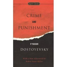 Dostoyevsky F. Crime and punishment