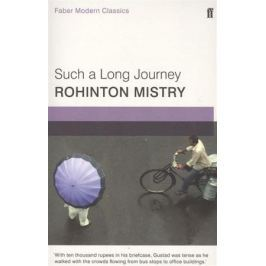 Rohinton M. Such a Long Journey