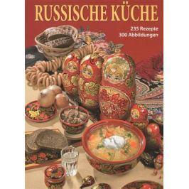 Russische Kueche