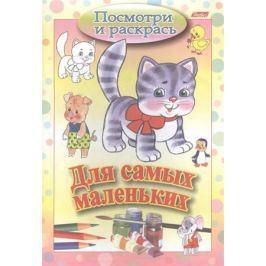 Баранова И. (худ.) Раскраска