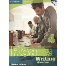Haines S. Cambridge English Skills. Real Writing 4 With answers (+CD)