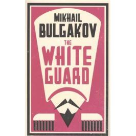 Bulgakov M. The White Guard