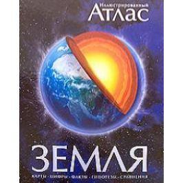 Аллаби М. Земля Илл. атлас