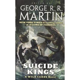 Martin G. (ред.) Suicide Kings