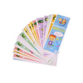 Измайлова Е. (ред.) Математика. 100 веселых задачек для малышей 3-5 лет