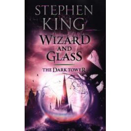 King S. Wizard and Glass