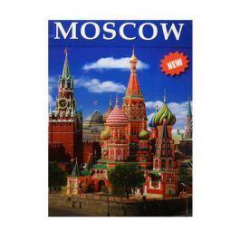 Moscow = Москва. Альбом на английском языке (+ карта Москвы)