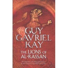 Kay G. The Lions of Al-Rassan
