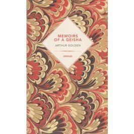 Golden A. Memoirs of a Geisha