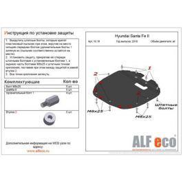 Защита Hyundai Santa Fe 2010- / IX55 картера и КПП штамповка