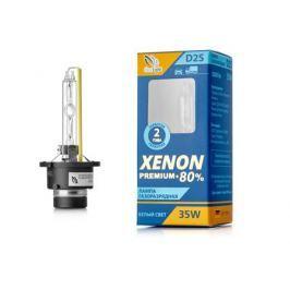 Лампа ксеноновая Clearlight Xenon Premium +80% D2S