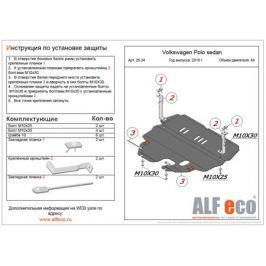 Защита VW Polo SD/Polo5 / Skoda Rapid/Fabia 2010- / Seat Ibizа all картера и КПП большая штамповка