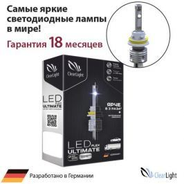 Лампа LED Clearlight Flex Ultimate H4 5500 lm 2 шт. 6000K